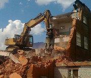 Снос зданий и сооружений.
