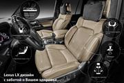 Комфортные сиденья для Toyota LC 200 и Lexus LX