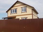 дом в наро-фоминском районе купить