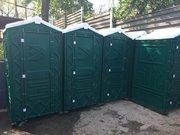 Туалетные кабины,  биотуалеты б/у в хорошем состоянии.