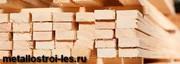 ООО «Металлостройпоставка»