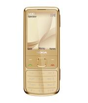 Сотовый телефон NOKIA 6700 (реплика)