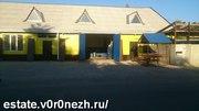 Продаётся коммерческая недвижимость в Воронежской обл