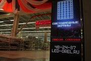 Светодиодный интерьерный экран P3 для рекламы и презентаций