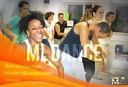 школа танцев ml dance