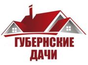 8 соток в поселке Губернские Дачи (г. Чехов)