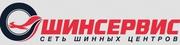 Купить грузовые шины кама в Москве