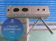 Санпропускник СР-3 FELETI