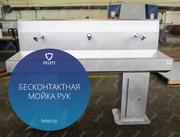 Многосекционный умывальник УБС-3/КУ-3 FELETI