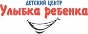 Центр для детей с повреждениями ЦНС