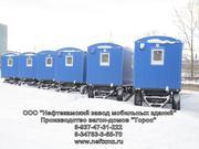 Вагон-дом на прицеп-шасси для проживания 8 человек