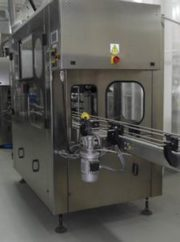 Инспекционная машина Ferarri