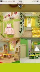 Открой свой Детский сад с прибылью от 150 000 рублей за 1 месяц