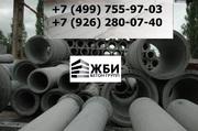 Завод ЖБИ в Ступино Домодедово