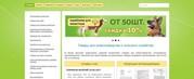Продается интернет магазин товаров для сельскохозяйственных животных