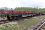 Закупим вагоны-платформы