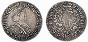 Монеты в Москве и области