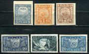 марки ,  почтовый марки ,  филателия