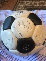 Мяч с подписями основы Спартака 1976г