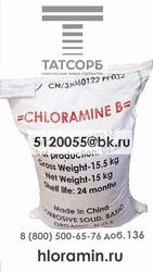 Оптовые поставки хлорамина Б