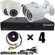 Продажа и установка систем видеонаблюдения! IP,  AHD,  Wi-Fi