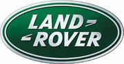 Запчасти для автомобилей Land Rover,  Range Rover