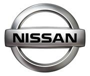 Запчасти для автомобилей Ниссан