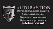 Бесключевой автозапуск,  защита от угона. Онлайн подбор автосигнализаци