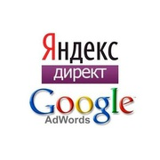 Контекстная реклама Яндекс.Директ