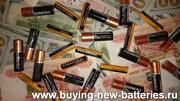 Покупаем новые батарейки Duracell,  Energizer,  Duracell Industrial,  GP,
