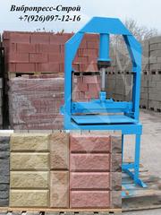 Колун гидравлический для камня,  блоков,  кирпича купить Россия