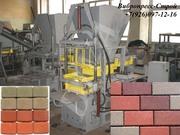 Оборудование для производства тротуарной плитки Россия купить