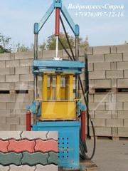Вибропресс гидравлический для плитки тротуарной цена Россия