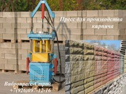 Пресс для кирпича рваный камень цена Россия
