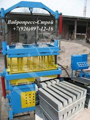Вибропресс для производства бордюров цена Россия