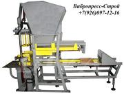 Линия для производства шлакоблоков цена Россия