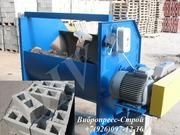 Растворосмеситель,  бетоносмеситель для шлакоблока купить Россия