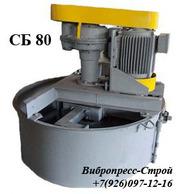 Бетономешалка,  растворомешалка  сб-80 купить Россия