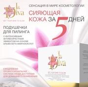 Антивозрастной beauty-продукт пилинг