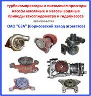 Продукция завода ОАО