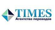 Агентство переводов Times