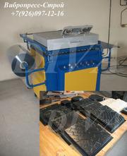 Вакуум формовочный станок для изготовления пластиковых форм цена Росси