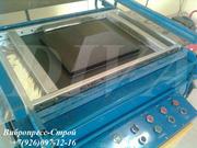 Вакуум формовочное оборудование,  станок для вакуумной формовки цена Ро
