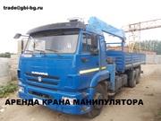Перевозка грузов манипулятором в городе Домодедово