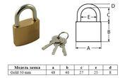 Замок навесной Optoring Gold 50 mm под один ключ
