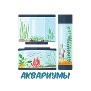 Магазин аквариумистики Hofish. Все виды работ.