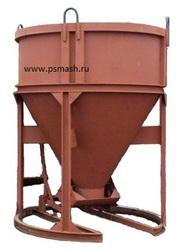Бадьи для бетона купить в Москве с доставкой