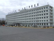 Онкологический центр «Нункэн»
