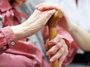 Пансионат для пожилых людей в Клину