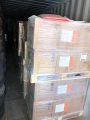 Продам добавку Trigonox 301 PP20,  Luperox 802PP20